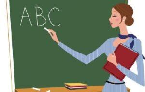 carta de recomendacion de un maestro
